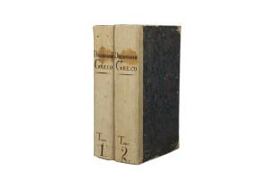 Book Box 1880 Italy